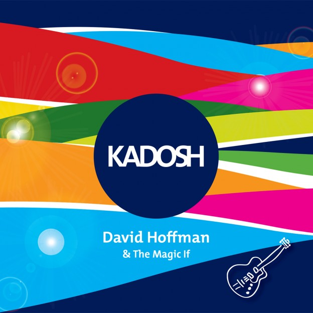 Kadosh album cover